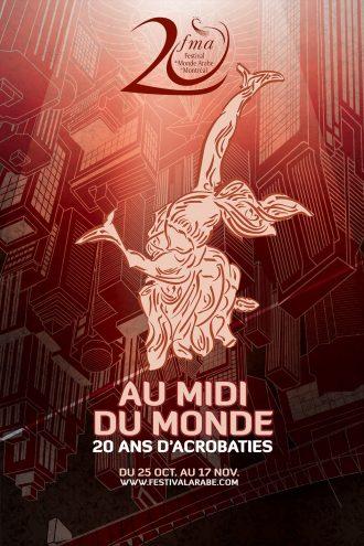 Festival du monde arabe de Montréal